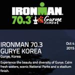 Ironman 70.3 Korea Results 2015